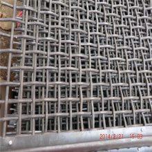 8mm铁丝轧花网 重型轧花网批发 铜编织网标准