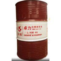 170公斤-长城卓力(高压)抗磨液压油L-HM 46 高负荷叶片泵油