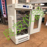 供应金坛良友MGC-250BP智能光照培养箱 全光谱光照培养箱