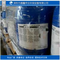 现货供应美国DOW陶氏树脂MR-450UPW 高纯水制取专用树脂
