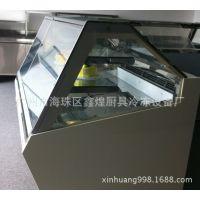 厂家直销低温冰淇淋展示柜冰棒冷藏柜冰激凌柜-25度