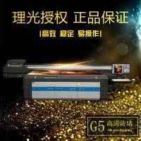 浮雕智能手机壳彩绘机 个性化定制机器 光油手机壳uv平板打印机