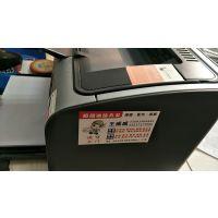 郑州银屏路上门复印机加粉