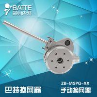 郑州BATTE供应手动快速换网器 造粒机液压换网器