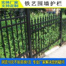 项目部方管护栏定制 佛山校区围墙护栏生产厂 江门栅栏