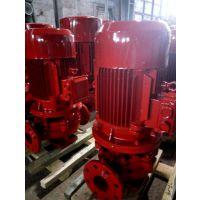 南宁恒压泵XBD12/20-HY消防给水泵Q=20L/SH=120M N=37KW喷淋泵室外消火栓泵