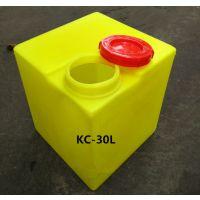 30L方形加药箱净水桶房车水箱净水瓶PE聚乙烯塑料容器PE塑料水箱