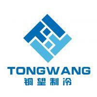 上海铜望制冷设备工程有限公司