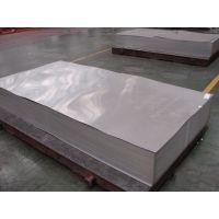 兴澄40MN热轧钢板 无锡现货