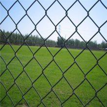足球场围网 护栏订做 工程防护栏杆
