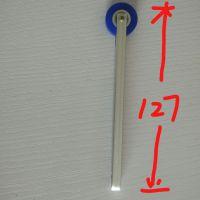 厂家直销广泛用于印制电路板液晶显示面板玻璃包胶5mm小尺寸除尘轮矽胶清洁滚MF-HC-05F硅胶轮