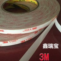 3m4950双面胶_vhb双面胶_3m4950双面胶型号以及规格与价格批发