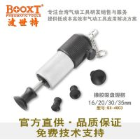 气磨机 厂家正品BOOXT波世特BX-4803气门研磨机 气门抛光机 包邮