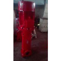 高质量立式多级泵XBD3/3.3-50G*2诚械泵业直销消防泵XBD4.5/3.3-50G*2
