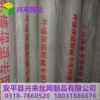 外墙保温防裂网 抹灰网格布宽度 pvc护角线规格