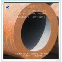 山东供应钢结构用无缝管 大口径无缝管 40Cr无缝管
