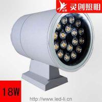 广东深圳七彩LED投光灯厂家 保障/保证 寿命长 高光效性价比高灵创照明