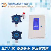 济南瀚达自主研发固定式甲醛检测仪在线式甲醛浓度探测器