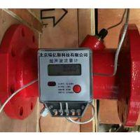 消防专用超声波流量计KI-04生产哪里购买