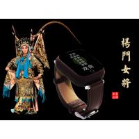 益身伴老人定位腕表 心率监测 一键求救SOS 智慧养老定位器 电话手表