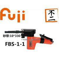 日本FUJI/富士气动砂带机及配件:FBS-1-1