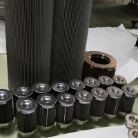电厂EH抗燃油滤芯 0110D010BN3HC/-V