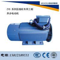 YE3节能高效型系列YE3 200L1-4-22KW中达电机ZODA厂家