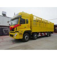 长春运输公司有4米2 6米8 9米6 13米 17米5大货车回程车至全国货车调派