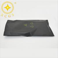 江苏盐城黑色导电PE复合袋 电子产品防静电包装袋