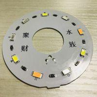 东星卓越圆形鱼缸七彩灯板LED铝基板专业生产定制线路板定做批量