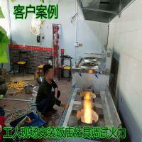 云南哪里可以学生物环保油技术 甲醇燃料设备成套供应