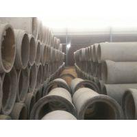 锦州企口水泥管