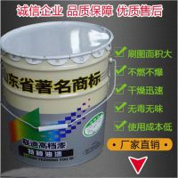 氯磺化聚乙烯防腐漆联迪厂家供应耐老化性优异