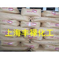 氯丁橡胶SN122、山西山纳氯丁橡胶SN122