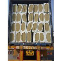 古交屋面低密度岩棉板多少钱一立方?密度80岩棉板生产厂家