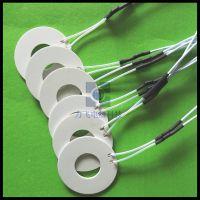 24V 环形MCH陶瓷加热片 根据客户需求定制