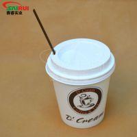 10盎司单层杯厂家供应,创意咖啡纸杯,纸杯子360毫升