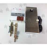 宁夏兴庆区冷雨电动地弹簧厂家 室内双向地埋式开门机LEY2008DOS 遥控自动闭门器