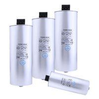 0.48-30-3电力电容器型号|无功补偿电容器厂家技术先进