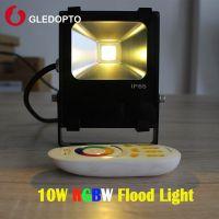 Gledopto厂家直销2.4G 10W 全触摸RGBW 超频3外壳 WIFI智能投光灯 泛光灯