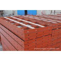 云南钢模板厂家/Q235钢模板定做报价