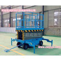 超威SJY-8M自动液压升降平台