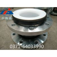 南宁KXT橡胶软连接的选型及报价| 国标橡胶软接头的使用优势| 中海建专业打造