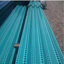 万泰防风扬尘网 标准防尘网板 不锈钢冲孔网