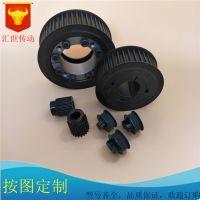厂家直供 倍力特 钢制 XL型号20齿 同步带轮 同步皮带轮
