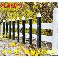 厂家直销 优质PVC栅条护栏围栏 规格可定制 河南新力