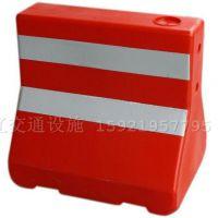 小水马隔离墩红白隔离墩灌水灌沙隔离栏吹塑塑料防撞桶 防撞墩