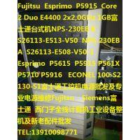 Fujitsu Esprimo P5915 E4400 2.2GHz/1G/250G富士通工控机
