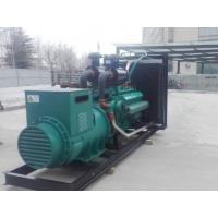 上海申动600KW千瓦柴油发电机组SDV660 三相交流全铜无刷发电机