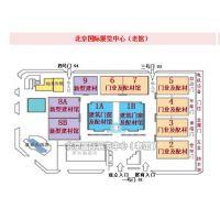 2018第26届北京国际自动门电动门及高性能门窗展览会